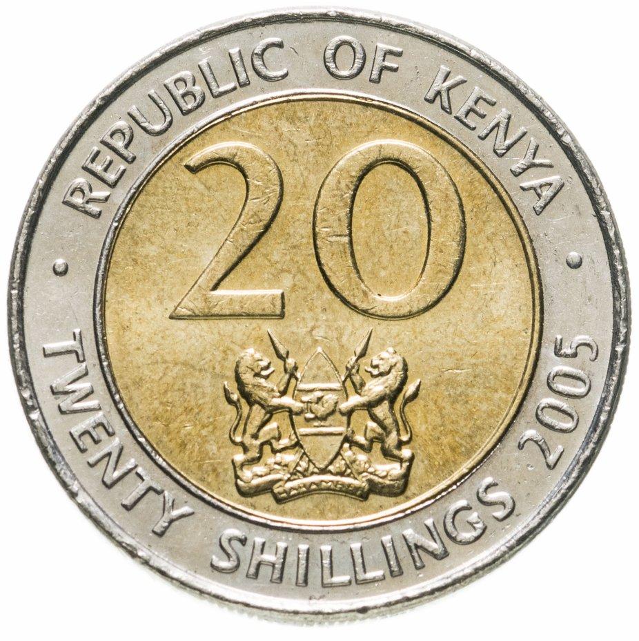 купить Кения 20 шиллингов (shillings) 2005