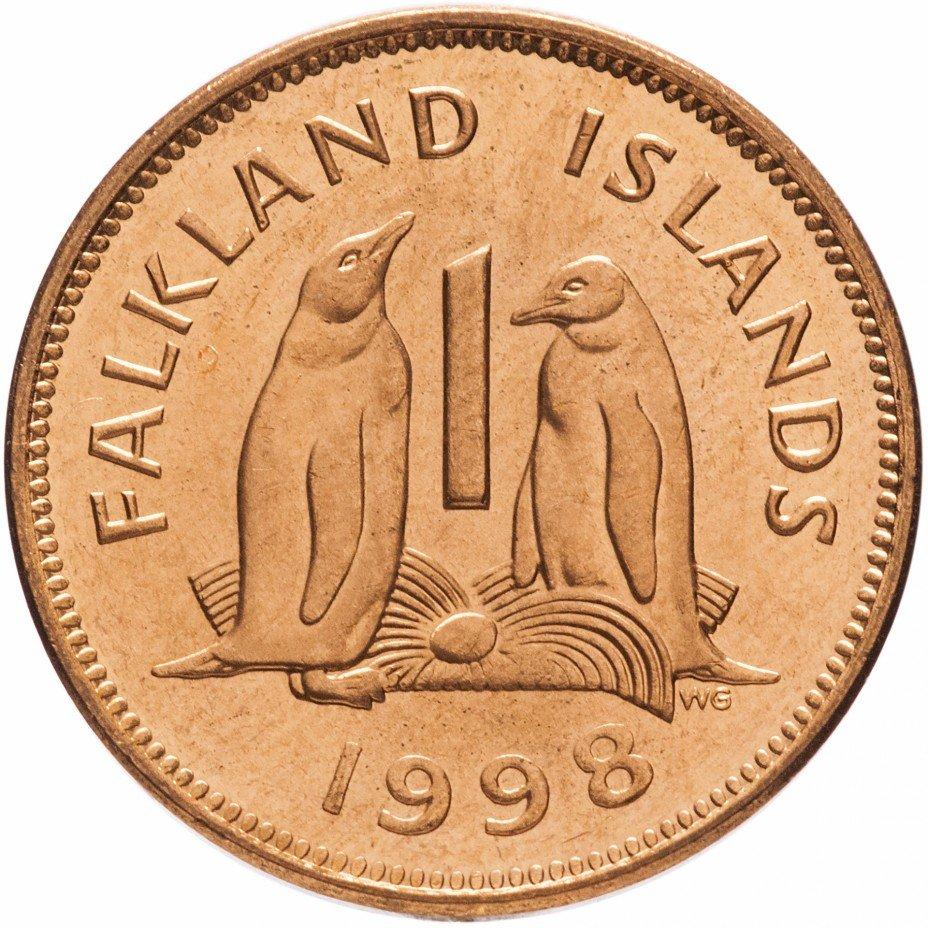 купить Фолклендские острова 1 пенни (penny) 1998