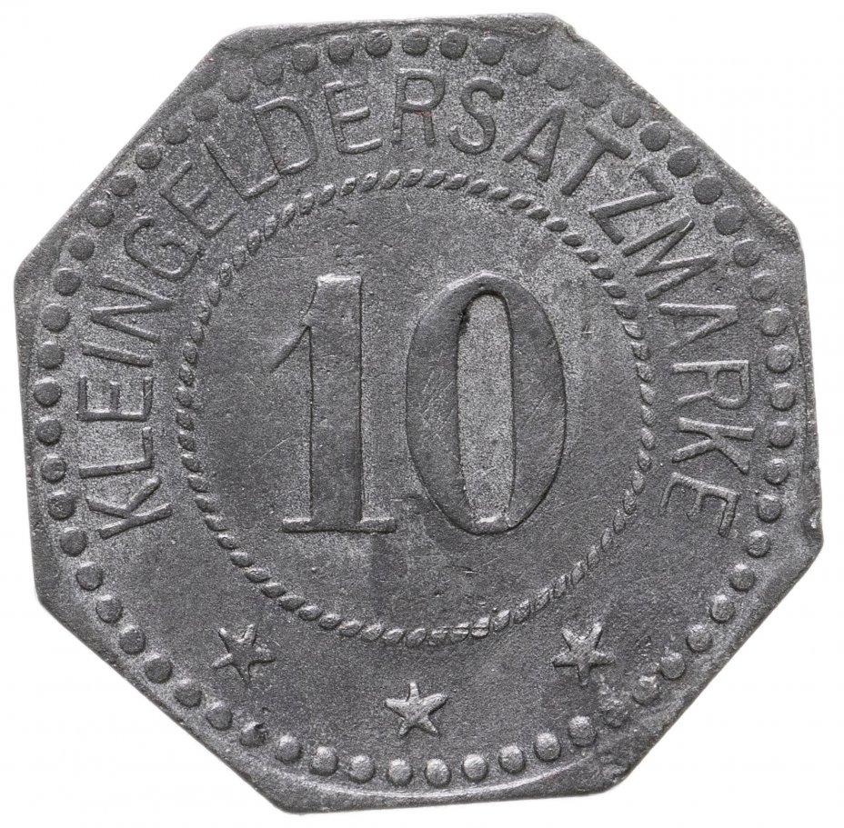 купить Германия (Пирмазенс) нотгельд 10 пфеннигов 1917