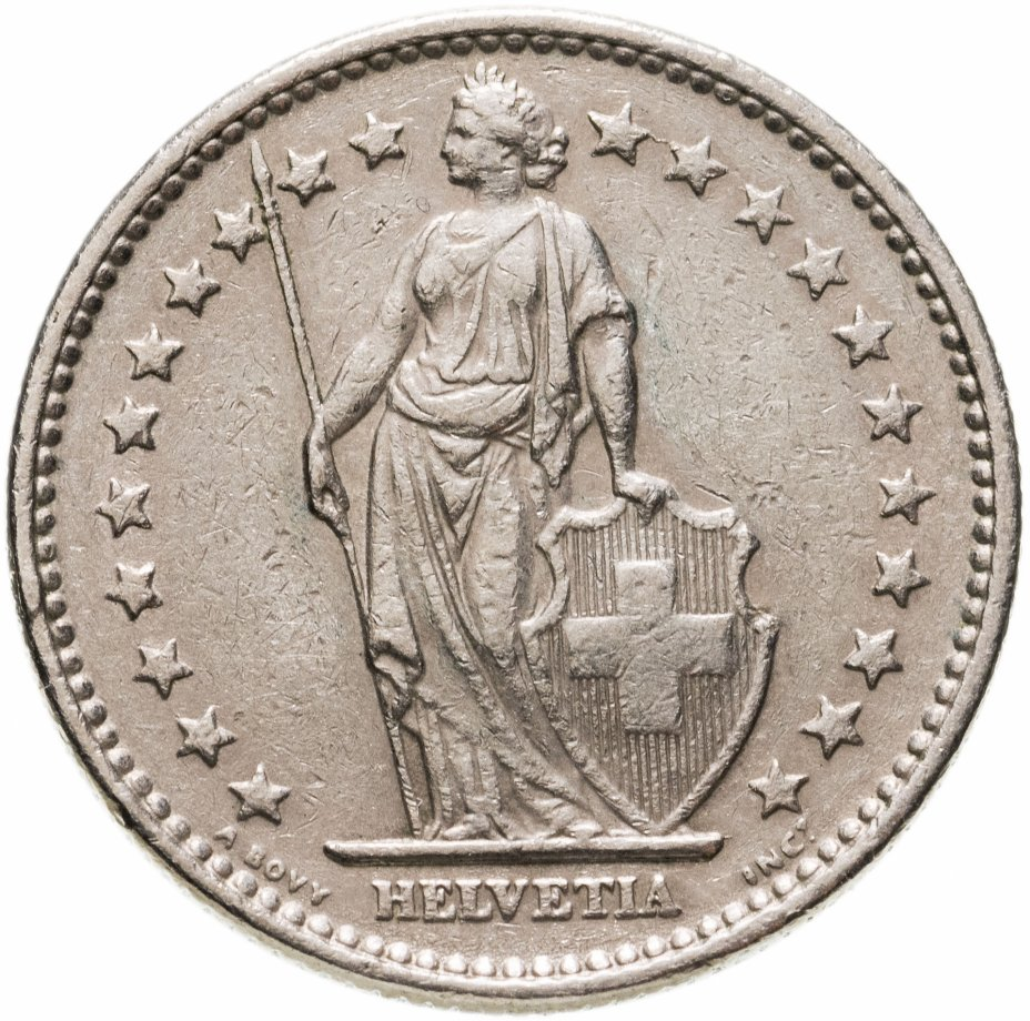 """купить Швейцария 2 франка (francs) 1968 B знак монетного двора: """"B"""" - Берн"""