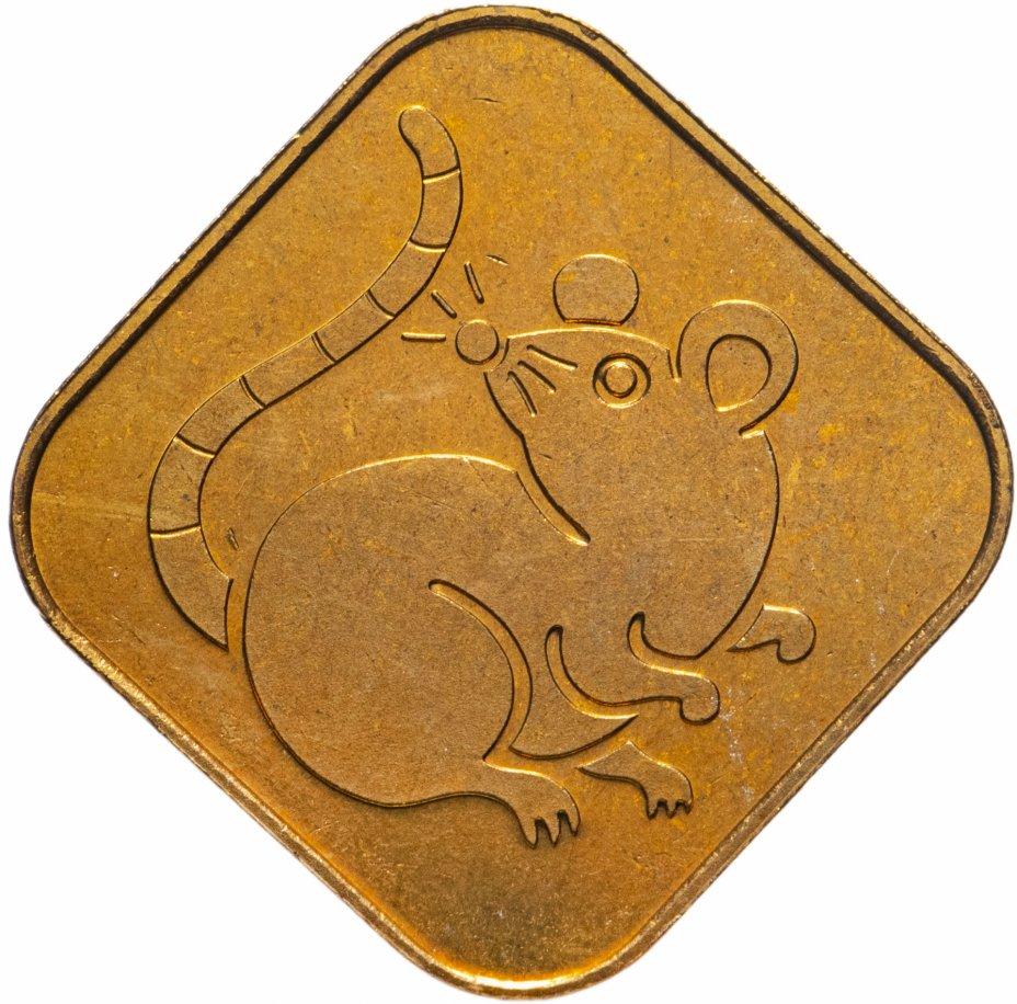 купить Япония жетон 1996 (монетный двор Японии)