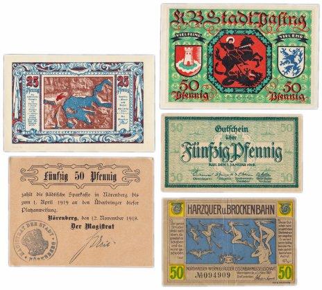 купить Германия (разные земли) набор из 5 нотгельдов 1917-1922