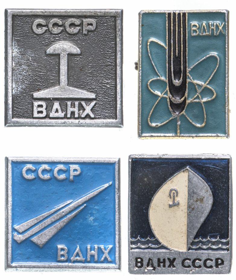 """купить Набор значков СССР 1980 г """"ВДНХ СССР"""", булавка"""