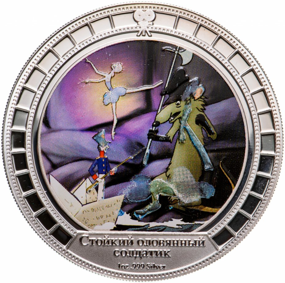 купить Острова Кука 2 доллара 2008 «Стойкий оловянный солдатик»