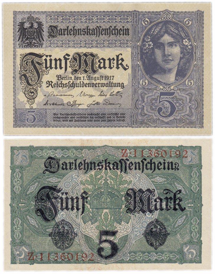 купить Германия 5 марок 1917 (Pick 56)