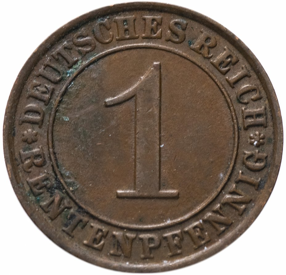 купить Германия 1 пфенниг (рентенпфенниг, rentenpfennig) 1923 G