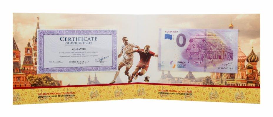 купить 0 евро 2018 года - Чемпионат мира по футболу Страна - Коста-Рика в буклете с сертификатом UNC