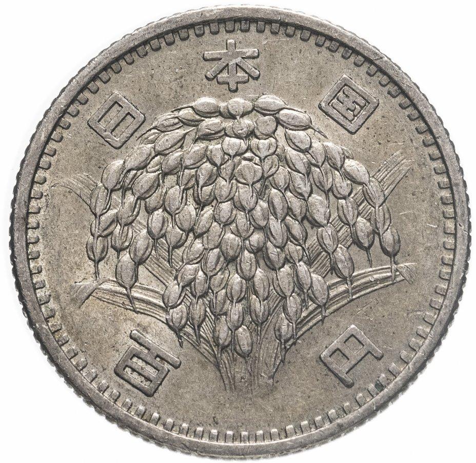 купить Япония 100 йен (yen) 1959