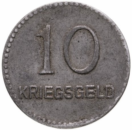 купить Германия (Кайзерслаутерн) нотгельд 10 пфеннигов 1917