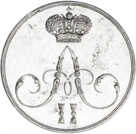 купить жетон 1856 в память коронации Императора Александра II, серебро