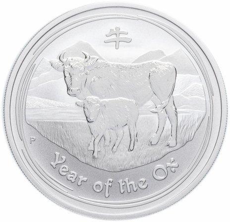 """купить Австралия 1 доллар 2009 """"Год быка"""""""