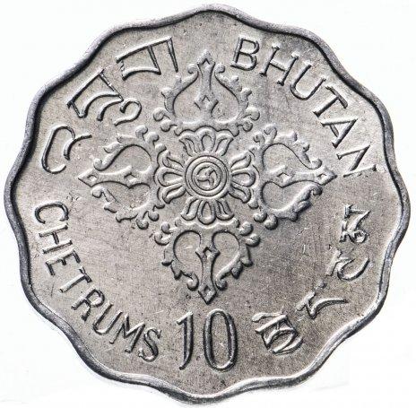 """купить Бутан 10 четрумов (chetrums) 1975   """"ФАО - Международный год женщин"""""""