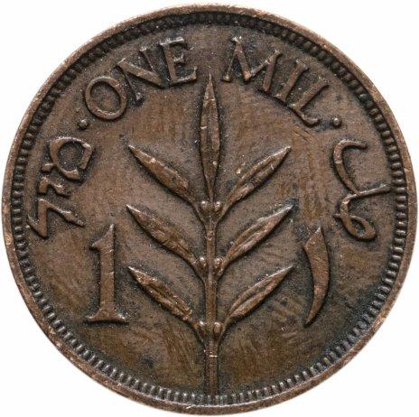 купить Палестина 1 миль (mil) 1940