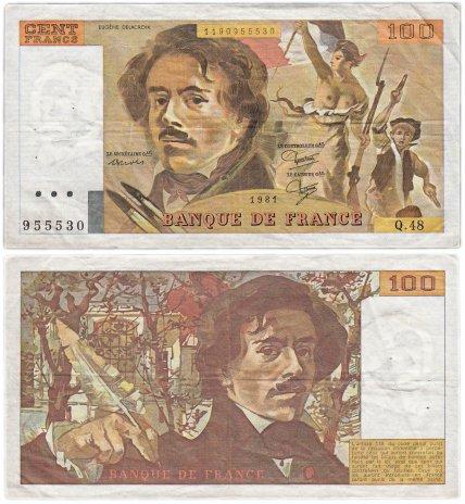 купить Франция 100 франков  1981 (Pick 154)