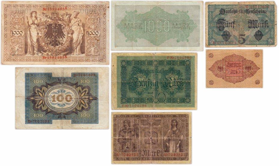 купить Германия набор банкнот 1910-1922 (7 штук)