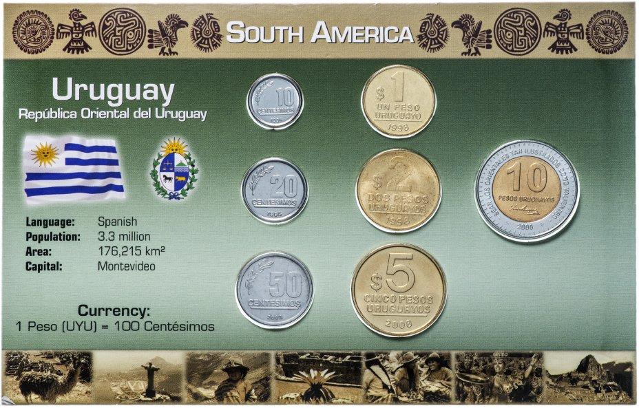 купить Уругвай набор монет 1994-2008 (7 монет в буклете)