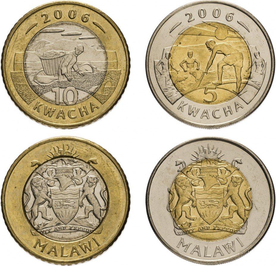 купить Малави набор монет 2006 (2 штуки)