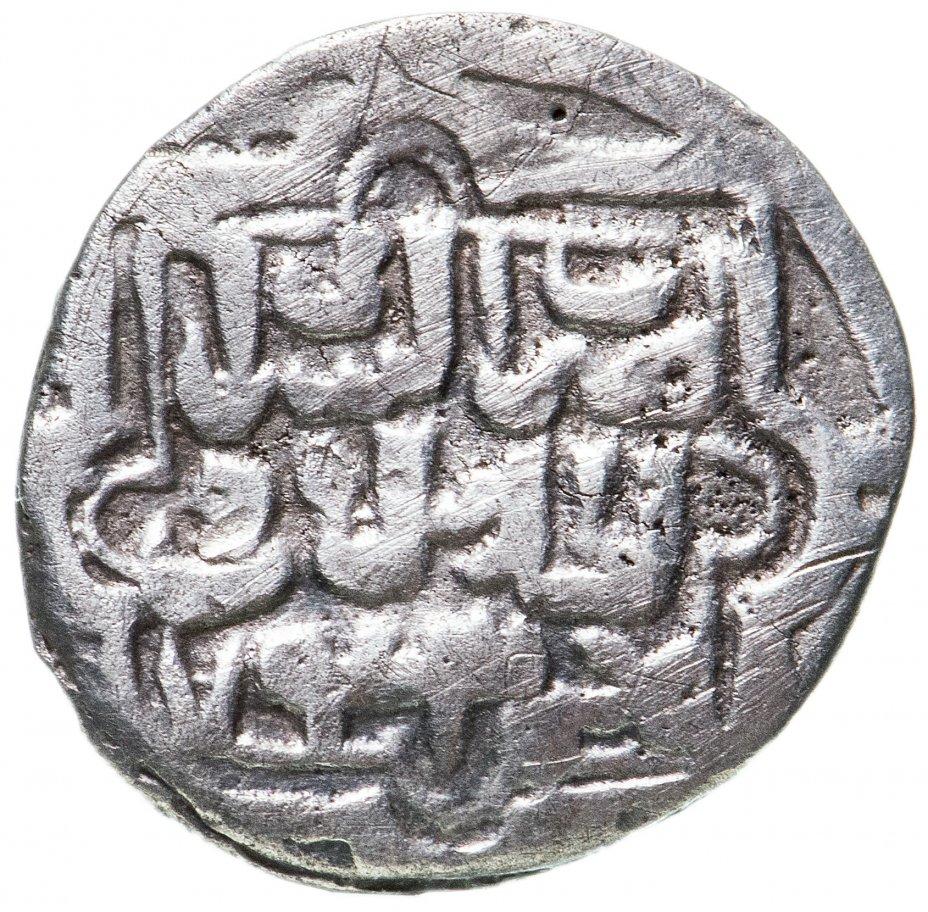 купить Джанибек-Хан , Данг чекан Сарай ал Джедид 743г.х.(На Уйгурском)