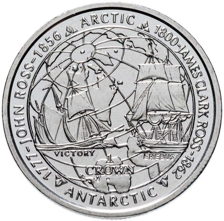купить Фолклендские острова 1 крона (crown) 2006 Арктика и Антарктика - Джон Росс и Джеймс Кларк Росс
