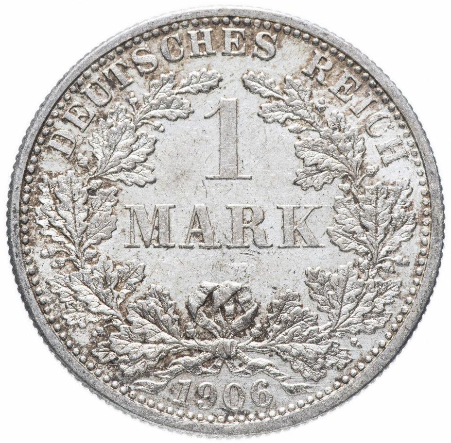 купить Германия, Германская Империя 1 марка 1906 F
