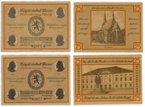 купить Германия (Саксен-Веймар-Эйзенах: Веймар) набор из 2-х нотгельдов 1921