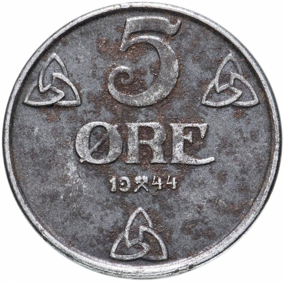 купить Норвегия 5 эре (ore) 1944