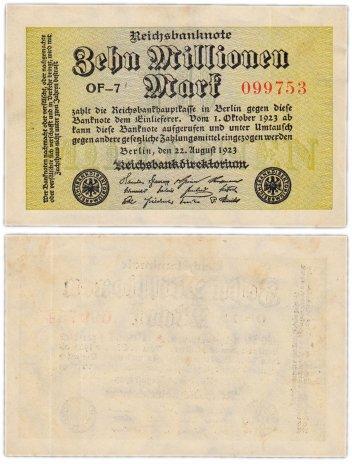 купить Германия 10 миллионов марок 1923 (Pick 106a)