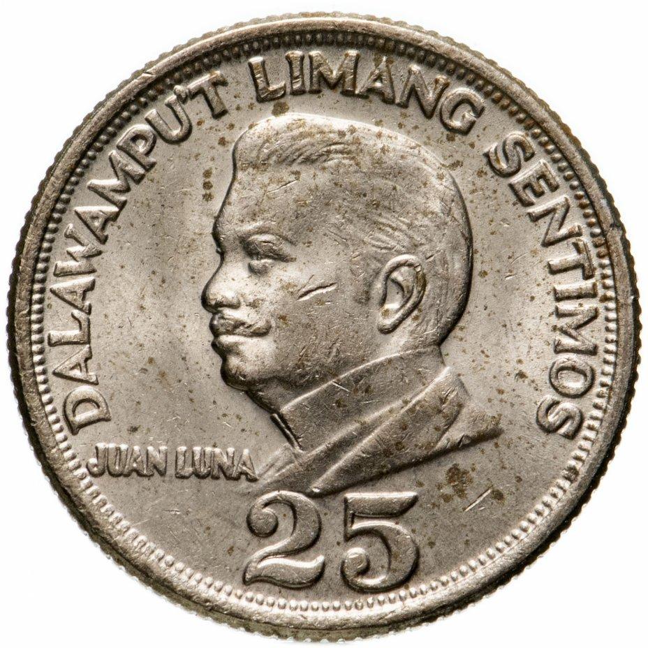 купить Филиппины 25 сентимо (centimos) 1967-1974, случайная дата