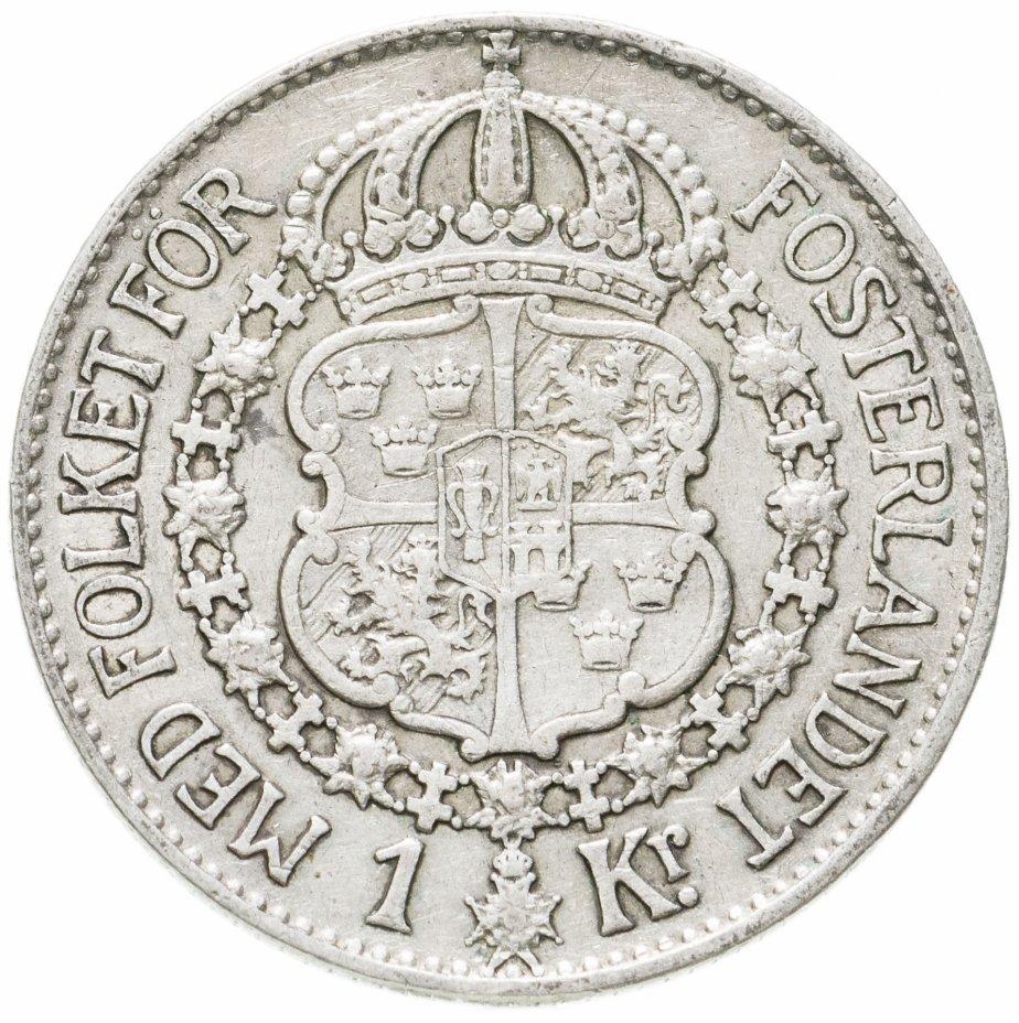 купить Швеция 1 крона (crown) 1932