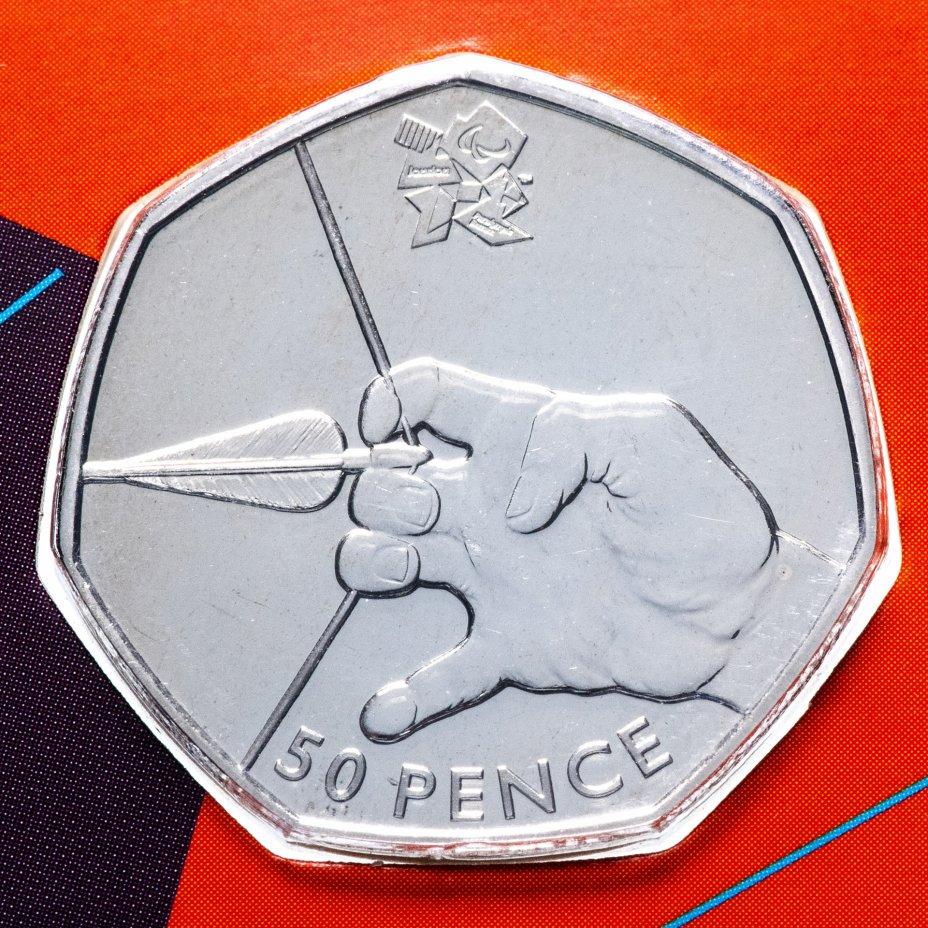 """купить Великобритания 50 пенсов (pence) 2011 """"XXX летние Олимпийские Игры, Лондон 2012 - Стрельба из лука"""""""