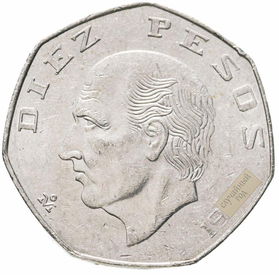 купить Мексика 10 песо (pesos) 1974-1977 тонкая заготовка, случайная дата