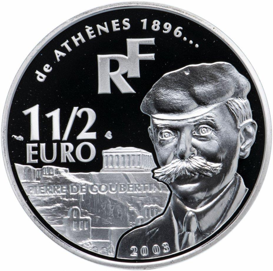 """купить Франция 1,5 евро (euro) 2003 """"Олимпиада в Афинах. Пьер де Кубертен"""""""