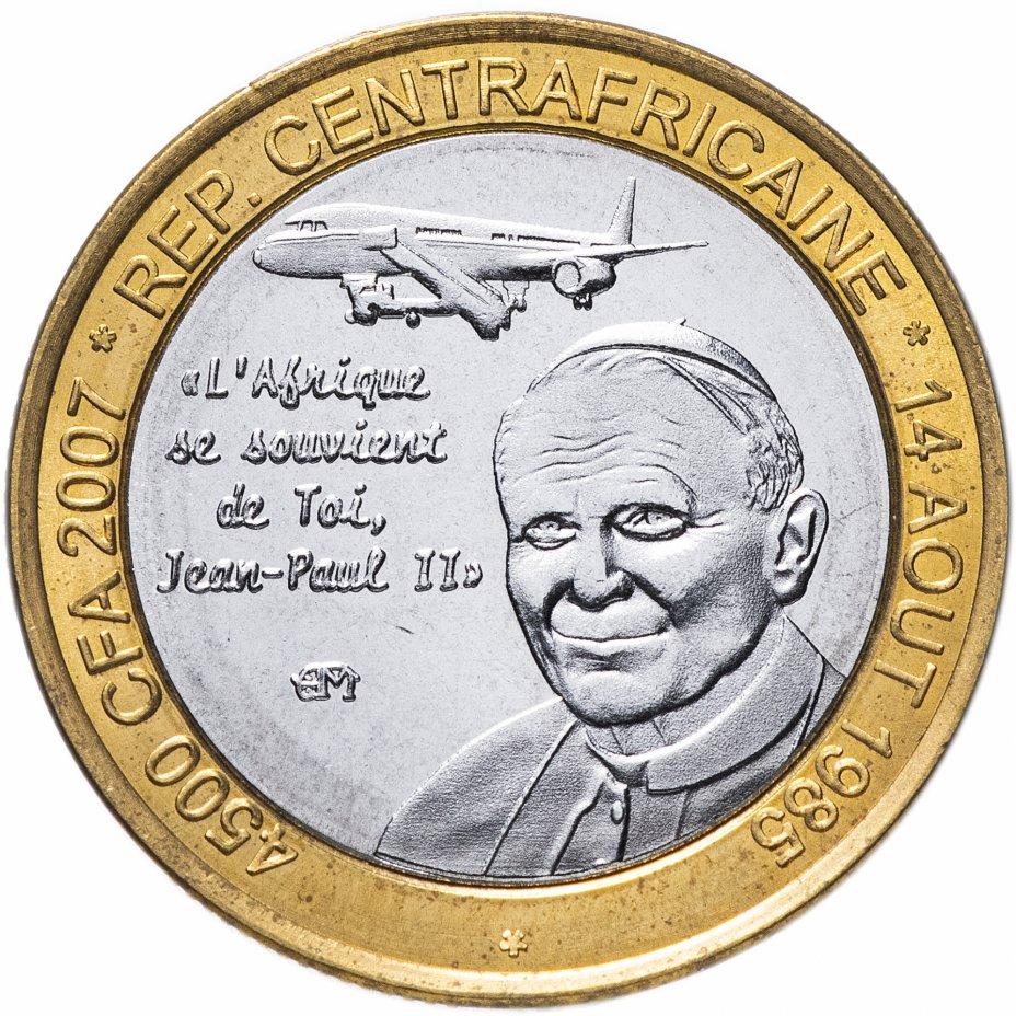 """купить ЦАР 4500 франков (francs) 2007 """"Иоанн Павел II"""""""