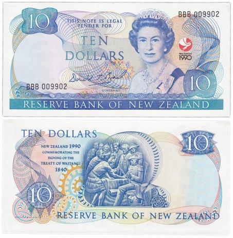 купить Новая Зеландия 10 долларов  1990 (Pick 176) юбилейная