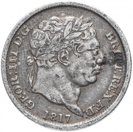 купить Великобритания 1 шиллинг 1817 Георг III