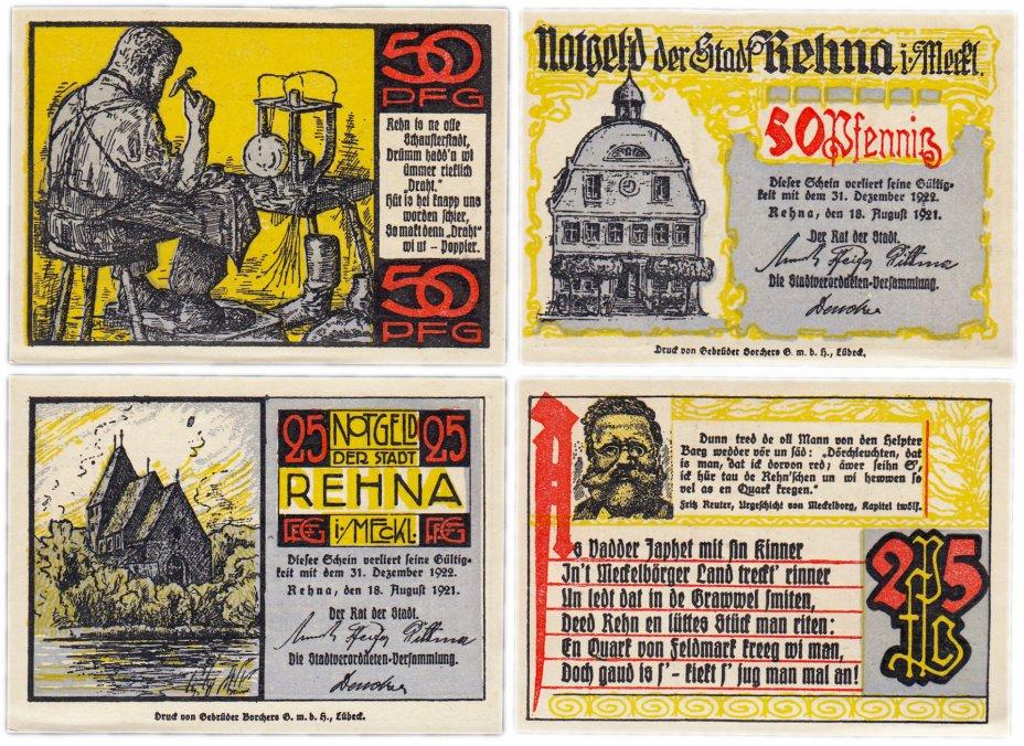 купить Германия (Мекленбург-Шверин: Рена) набор из 2-х нотгельдов 1921