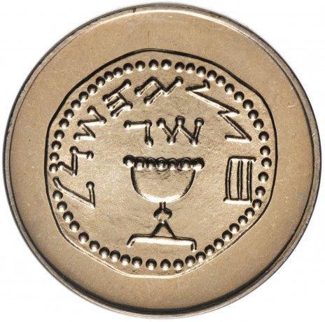 """купить Израиль 1/2 лиры (lira) 1962 """"Старинный Half Sheqel"""""""