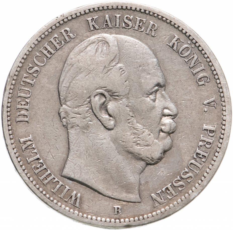 """купить Германская империя 5 марок (mark) 1876 Знак монетного двора: """"B"""" - Бреслау"""