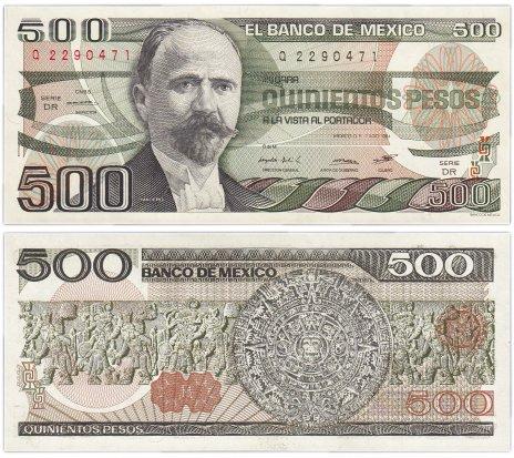 купить Мексика 500 песо 1984 (Pick 79b) Подпись 1 печать коричневая-коричневая