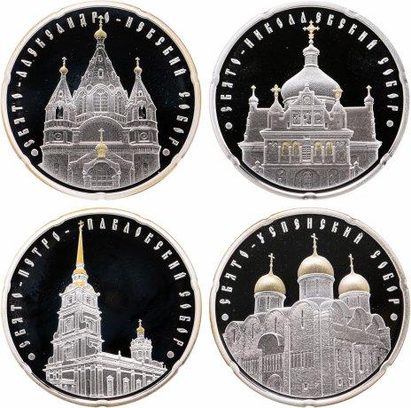 купить Беларусь набор 20 рублей 2010 «Соборы» из 4 монет
