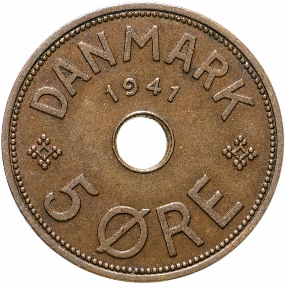 купить Фарерские острова 5 эре (ore) 1941