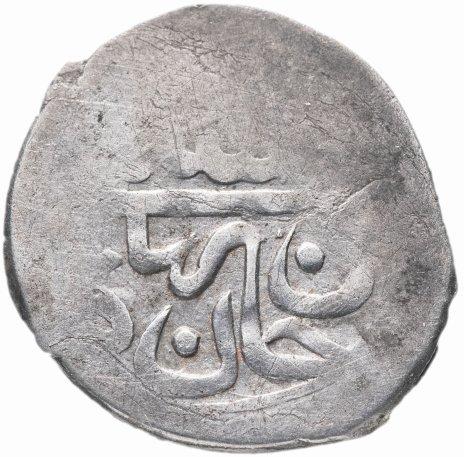 купить Селим I Гирей , Бешлык чекан Бахчисарая 1082-1102г.х