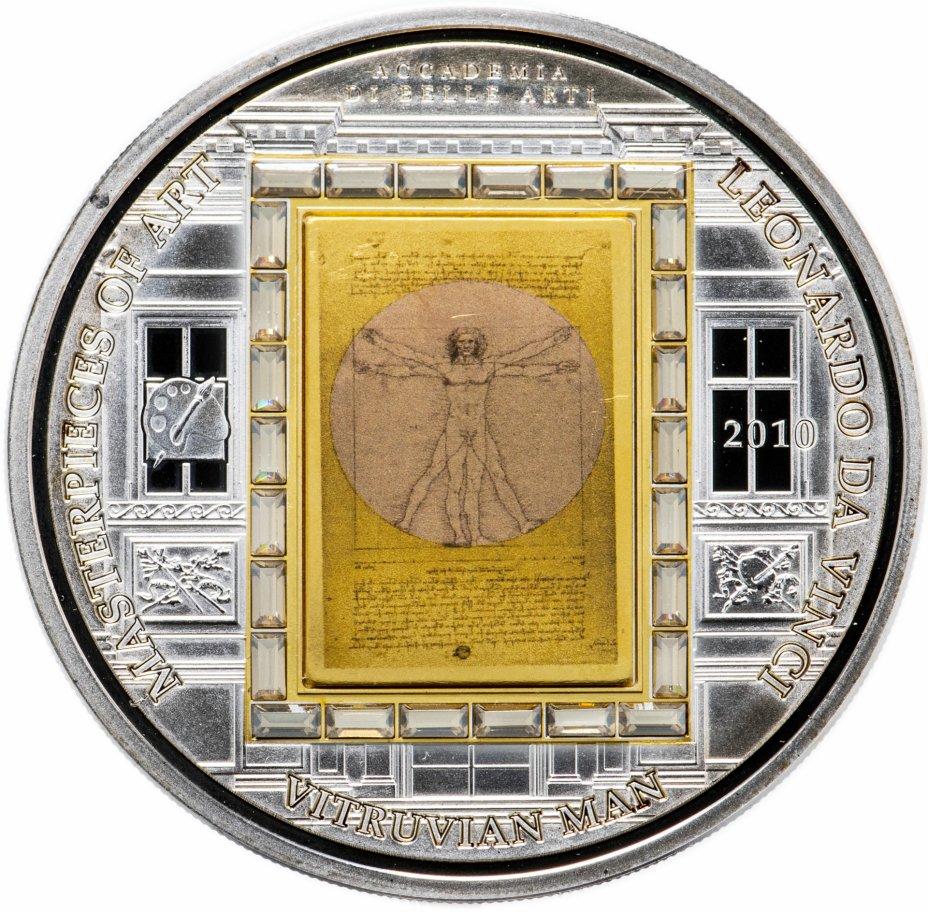 """купить Острова Кука 20 долларов 2010 «Леонардо да Винчи """"Витрувианский человек»»"""