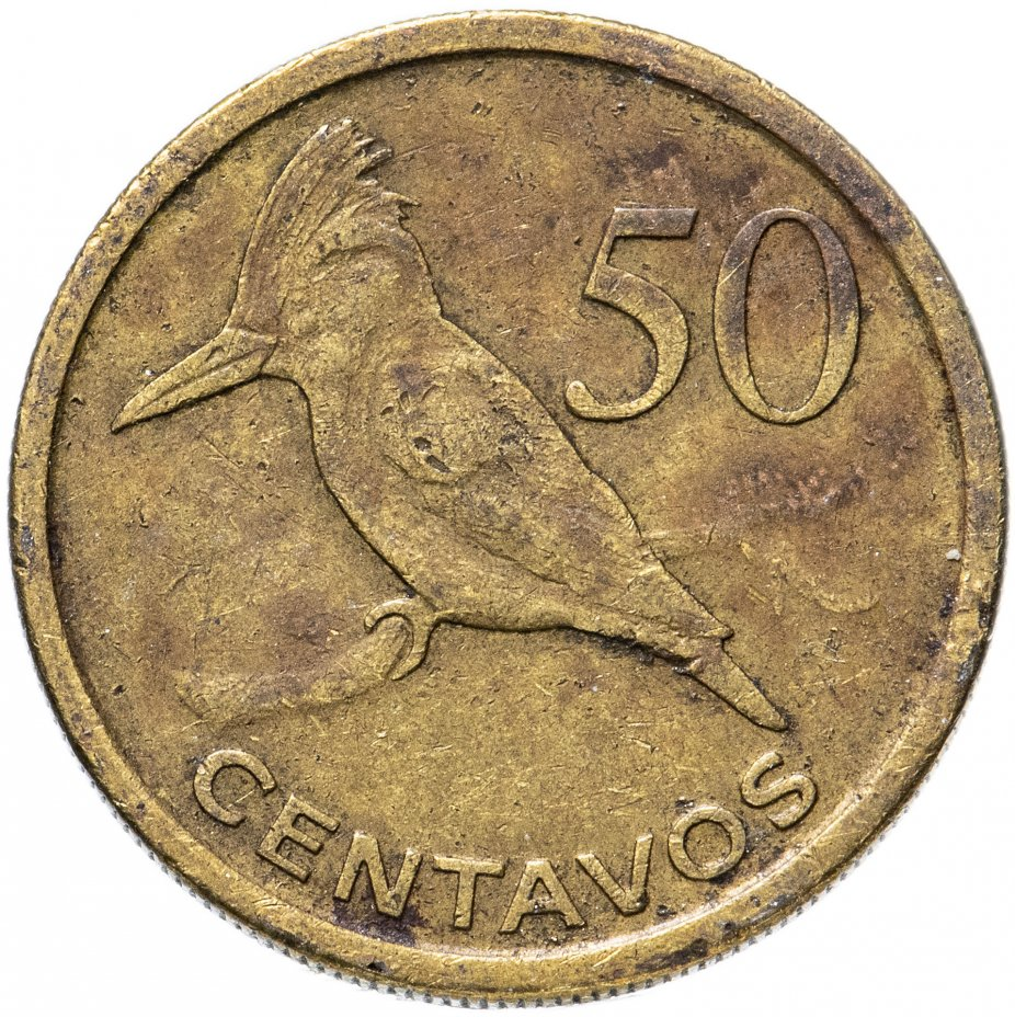 купить Мозамбик 50 сентаво (centavos) 2006