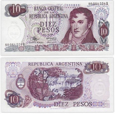 купить Аргентина 10 песо 1970-1973 Ley (Pick 289(6)