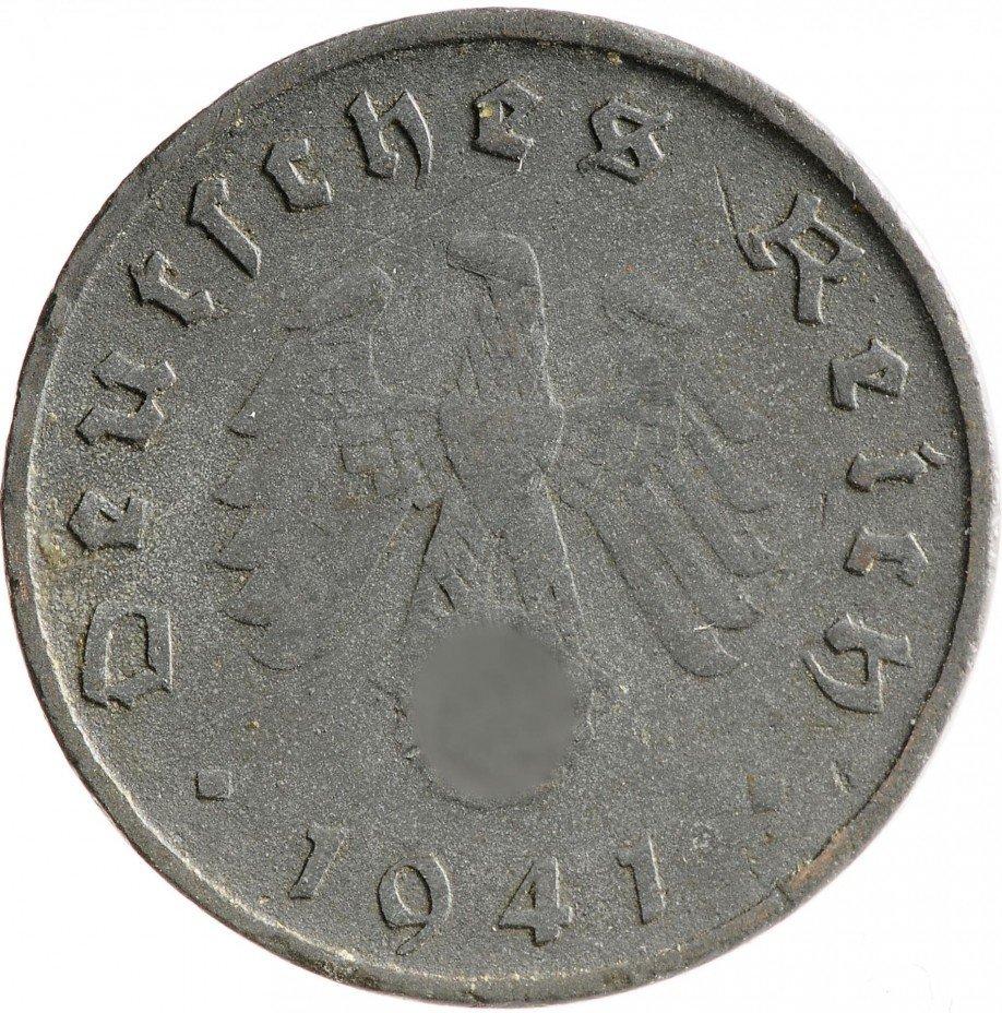 купить Германия 10 пфеннигов 1940