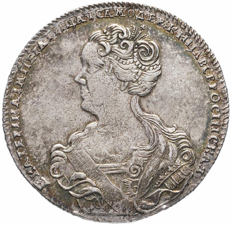 """купить полтина 1726 СПБ петербургский тип, портрет влево, """"ВСЕРОСIИСКАЯ"""""""