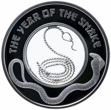 """купить Фиджи 1 доллар 2013 Proof """"Китайский гороскоп (лунный календарь) - Год змеи"""" в футляре с сертификатом"""