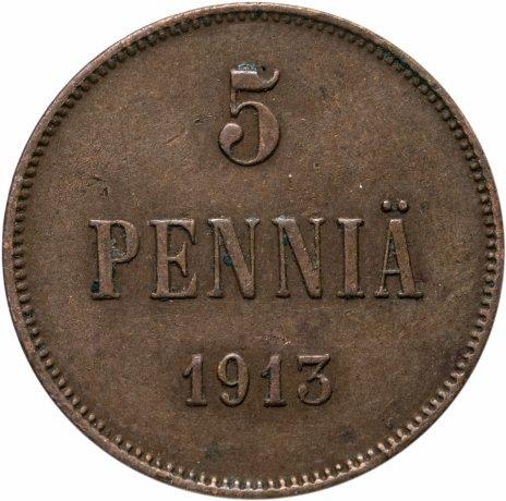 купить 5 пенни (pennia) 1913