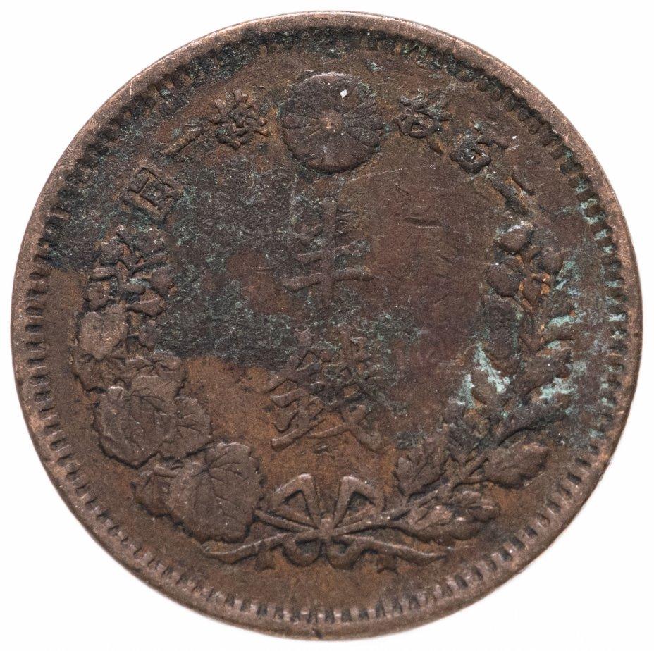 купить Япония 1/2 сена (sen) 1883